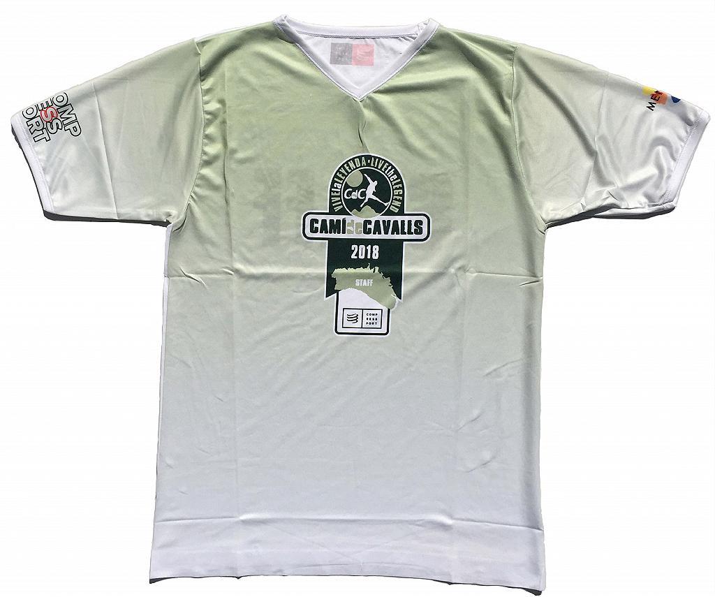Camiseta STAFF CdC 2018