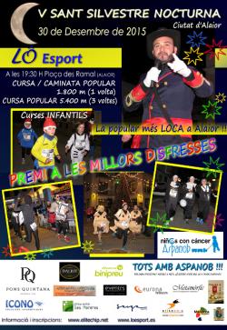 V Sant Silvestre nocturna d'Alaior 2015