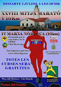 XXVIII Mitja Marató del Carme 2017