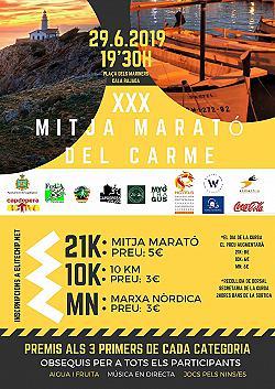 XXX Mitja Marató Festes del Carme 2019