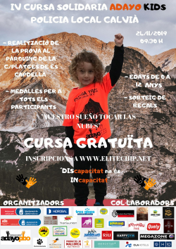 IV Cursa ADAYO KIDS 2019