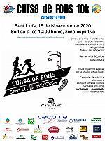 Cursa de Fons de Sant Lluís 2020