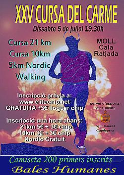 XXV Mitja Marató del Carme 2014