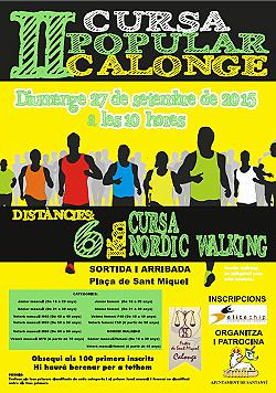 II Cursa popular Calonge 2015